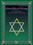 Hebrew Holiday